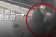 [THE 사건]매크로 돌려 마스크 싹쓸이 '최대 8배' 폭리…CCTV에 딱 걸려