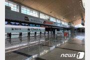 무안국제공항 '유령공항' 됐다…국제선·국내선 올스톱
