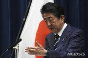 도쿄올림픽 '무관중 경기'? 최악의 시나리오 논의도