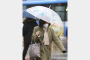 [날씨]토요일 제주·남부 비…낮 대부분 10도 넘어 포근