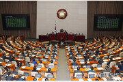 선거구 재획정안 국회 본회의 통과…찬성 141명, 반대 21명