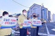 """광주 교회 408곳, 집합 예배…""""가정예배 당부"""""""