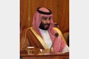 사우디 왕세자, 자신에게 비호의적인 사촌형과 삼촌 체포