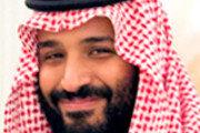 사우디 빈 살만, 사촌형-삼촌 반역죄로 체포