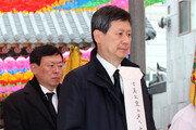 故 신격호 롯데창업주 49재 막재