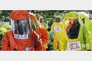 코로나19 사태가 일깨워준 생물무기의 위험[국방 이야기/윤상호]