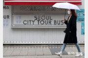 코로나19로 멈춘 서울시티투어버스