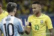 FIFA, 코로나19 확산에 월드컵 남미 예선 연기