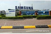 베트남, 삼성디스플레이 엔지니어 186명 예외 입국 허용