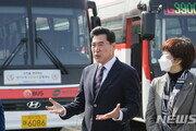 의왕시 월암동↔양재동 가까워졌다…17일부터 광역버스 운행