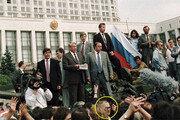 [책의 향기]'소련의 몰락'은 누가 이끌었나