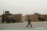 이라크 미군기지 또 피격…미군 3명 부상