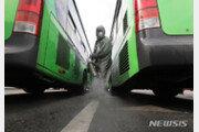 서울 시내버스 노사, 코로나19 대응 위해 임금협상 체결