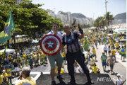 브라질, 집회금지령 무시하고 보우소나루 지지 대규모 시위