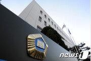 """법원, 민생당 '셀프제명' 취소 가처분 인용…""""중대한 하자"""""""