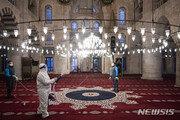 """터키, 이슬람교 집단예배 무기한 중단…""""인간 위협하는 관행 안돼"""""""