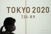 """일본서도 """"이대론 올림픽 어렵다"""" 연기·취소론 확산"""