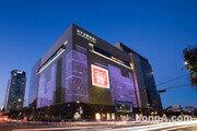 현대백화점 무역센터점, 코로나19 확진자 방문 확인… 18일 정상 영업