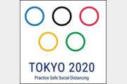"""가디언 """"IOC, 올림픽 무관중 경기 배제""""… 아베 """"G7, 대회 완전한 형태 실현 지지"""""""