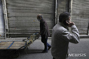 이란, 한달 만에 사망자 1135명…치명률 6.5%로 높아