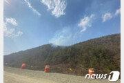 산불진화작업 2명 탑승한 소방헬기 울산 회야댐 추락…기장 구조