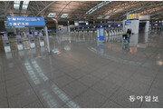 외국과 다른 길로 가는 한국의 항공 지원 정책 [떴다떴다 변비행]