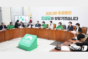 민생당, 천정배·박지원·정동영 단수 공천
