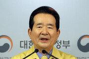 """프로농구, 29일 재개 어려울 듯…""""실내체육시설, 운영 중단 강력 권고"""""""