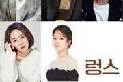 신화 김동완, '렁스'로 연극 데뷔…5월 초연