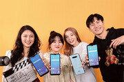 [Tech&]LG전자, '가격은 낮추고 성능은 높인' 실속형 스마트폰으로 시장판도 바꾼다