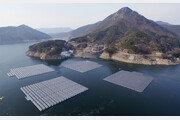 댐에 '태양광 발전소' 띄워 92만 가구가 쓸 전기 만든다