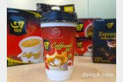 주한베트남대사관-쭝웬그룹, 대구·경북·수도권 의료진에 'G7 커피' 2만잔 기부