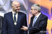 """1997년생 올림픽 어쩌나…축구협회 """"FIFA-IOC 예의 주시"""""""