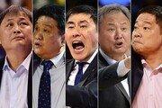계약 종료된 KBL 감독들의 재계약 여부는?
