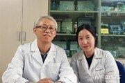 동의대 연구팀, 초미세먼지로 인한 망막 손상 규명