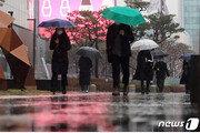[날씨] 전국 적신 봄비 27일 오후 그쳐…찬공기에 체감온도 뚝