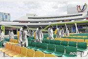 확진자 '구찌' 매장 방문…신세계백화점 광주점 폐쇄 검토