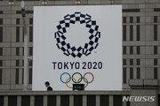 """日언론 """"도쿄올림픽, 내년 7월 23일 개막…IOC와 합의해"""""""