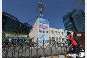 구로 만민중앙교회, 7명 추가 발생…확진자 총 30명으로 늘어