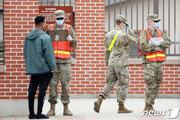평택기지 주한미군 근로자 코로나19 확진…미군 관련 총 13명