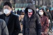 [날씨]쌀쌀한 출근길…낮엔 20도 안팎 '큰 일교차'