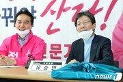 """김종인·유승민 수도권 '지원 사격'…""""국민이 준엄한 심판 내릴 것"""""""
