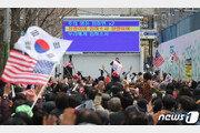 """전광훈 이끄는 한기총 """"정부 예배방해는 공권력 남용"""" 주장"""