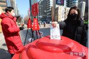 코로나19에 대처하는 한국인의 자세[사진기자의 '사談진談']