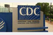 """CDC """"당뇨병·폐질환·심혈관질환·흡연자 코로나에 취약"""""""