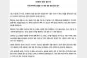 앙상블 배우 코로나19 확진…뮤지컬 '오페라의 유령' 공연 중단