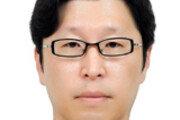 한국연구재단 나노·반도체단장 김덕기