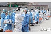 의정부성모병원 2804명 전수검사 완료…병원내 확진 15명