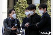 """'조주빈에 개인정보 유출' 송파 공익요원 구속…""""피해 극심"""""""