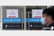 """뮤지컬 '오페라의 유령' 역학조사…""""관객 안전 확인"""""""